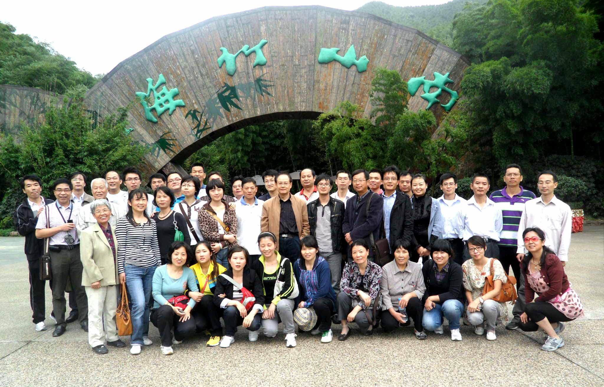 公司组织职工到常州天目湖,山东日照,杭州千岛湖旅游